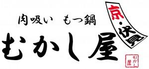 むかし屋ロゴ