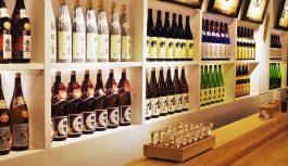 100銘柄以上の伏見の日本酒を飲み比べ