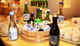 【9/4-9/10】小瓶フェア開催
