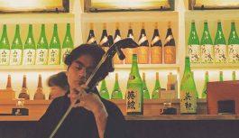 【10/29】三味線と日本酒の会@蔵庭