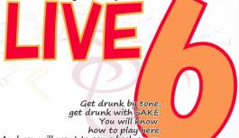 【11月】音楽と酒<LIVE6!>