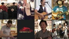 【2月】楽しい音楽 と 美味しい酒<LIVE8>