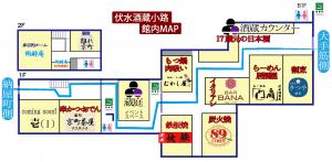 170301館内マップ