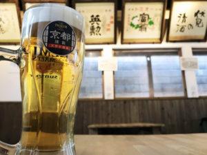 蔵庭生ビール