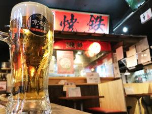 焼鉄生ビール