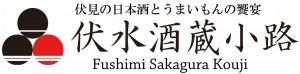 FushimiSakaguraKouji Logo